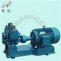 圓弧齒輪油泵
