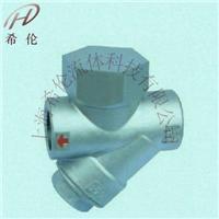 熱動力式圓盤式Y型式蒸汽疏水閥