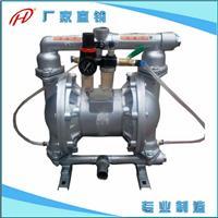 粉體氣動隔膜泵