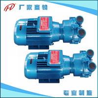 水循環真空泵 上海水環泵 液環式真空泵