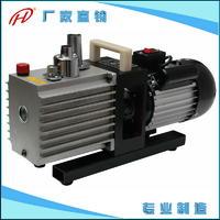 2XZ-2鋁合金旋片式真空泵