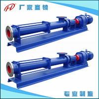 壓濾機污泥螺桿泵