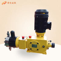 液壓隔膜計量泵