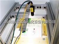 視覺檢測系統 sznen007