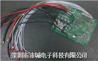 沛城伊人影院PACE 多串数智能动力锂电池保护板方案