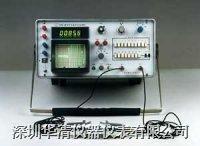 CTS-25非金屬超聲波探傷儀CTS-25 CTS-25