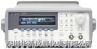 33250A任意函數發生器 Agilent 33250A任意波形發生器