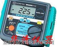 KYORITSU 5408漏電開關測試儀 KYORITSU 5408