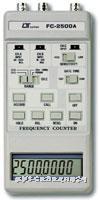 FC2500A頻率計計頻器便攜手持臺灣路昌深圳代理促銷 FC2500A
