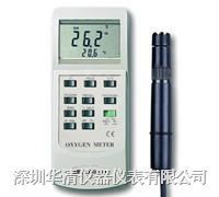 DO5510HA溶氧儀 溶氧計便攜手持臺灣路昌深圳代理促銷 DO5510HA