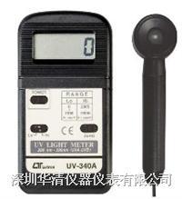 UV340A紫外線強度計紫外線光強度儀便攜手持臺灣路昌深圳代理促銷 UV340A