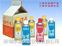 DPT-5着色渗透探伤剂 美柯达DPT-5着色渗透探伤剂