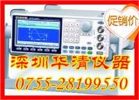 AFG-3081任意函數發生器 AFG-3081任意函數發生器