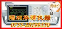 AFG-2012任意函數發生器 臺灣固緯AFG-2012任意函數發生器 