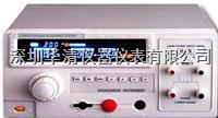 CS5800A接地電阻測試儀 CS5800A