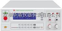 CS9950CX 程控接地電阻測試儀 CS9950CX