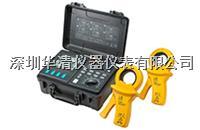 MS2306|MS2306智能接地電阻測試儀廠家生產代理 特價優惠銷售 MS2306