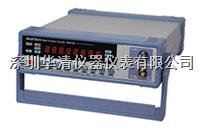 MS6100 智能頻率計 MS6100