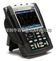 THS3014 手持式示波器表泰克 THS3014