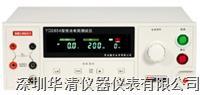 YD2654D接地電阻安規測試儀廠家生產代理YD2654D YD2654D