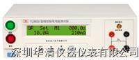 YD9830A程控接地電阻安規測試儀廠家生產代理YD9830A YD9830A