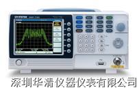 GSP-730頻譜分析儀3GHz頻寬 GSP-730