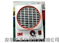 3M9100離子風機 (熱銷新款) 3M9100