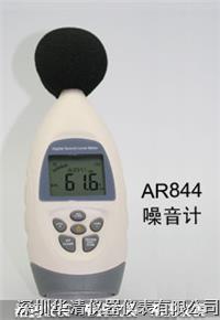 AR824數字噪音計 AR824