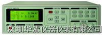 JK2618B電容測試儀 JK2618B
