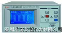 JK-64A多路溫度測試儀 JK-64A