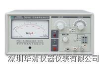 TH2681A型絕緣電阻測試儀 TH2681A