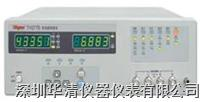 TH2773A電感測量儀