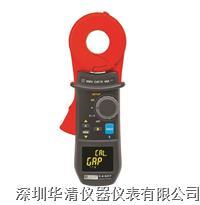 CA6416 CA6416 CA6416接地電阻測試儀回路鉗表 CA6416