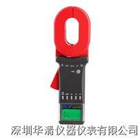 ETCR2000+ ETCR2000+ ETCR2000+鉗形接地電阻儀 ETCR2000+