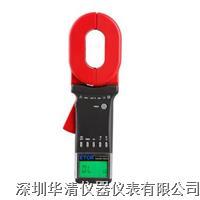 ETCR2000C+ ETCR2000C+ ETCR2000C+多功能型鉗形接地電阻儀 ETCR2000C+多功能型鉗形接地電阻儀