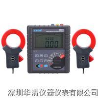 ETCR3200|ETCR3200|ETCR3200雙鉗接地電阻測試儀 ETCR3200