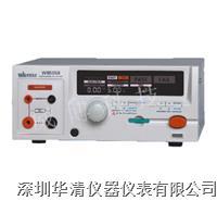 WB5058|WB5058|WB5058接地電阻測試儀 WB5058