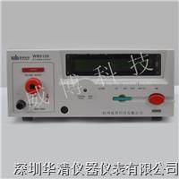 WB5120|WB5120|WB5120耐壓絕緣測試儀 WB5120