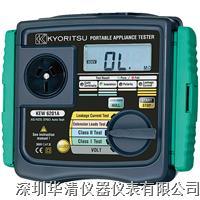 KEW6201A|KEW6201A|KEW6201A手持絕緣導通泄漏電阻測試儀 KEW6201A