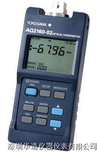 AQ2160-02|AQ2160-02|AQ2160-02光功率計 AQ2160-02