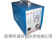 CDX-3磁粉探傷儀CDX-3|CDX-3 CDX-3