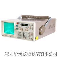 AT5010A頻譜分析儀AT5010A|AT5010A AT5010A