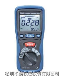DT-5505專業數字絕緣表DT-5505|DT-5505 DT-5505