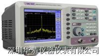 SSA1010頻譜分析儀SSA1010|SSA1010 SSA1010