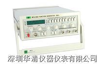 MFG-3002函数信号发生器MFG-3002|MFG-3002 MFG-3002