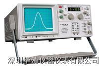 SM5005頻譜分析儀SM5005|SM5005 SM5005
