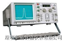 SM5011頻譜分析儀SM5011|SM5011 SM5011