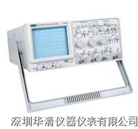 OS-3020A示波器OS-3020A|OS-3020A OS-3020A