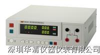 RK7211接地電阻測試儀RK7211|RK7211 RK7211