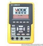 VICTOR210手持式示波表VICTOR210|VICTOR210 VICTOR210